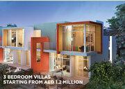 Продается новая вилла в жилом комплексе akoya imagine, Дубай, оаэ. - Фото 1