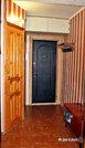 Продажа квартиры, Калуга, Ул. Дружбы, Купить квартиру в Калуге по недорогой цене, ID объекта - 321955599 - Фото 6