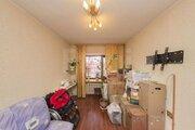 Продам 4-комн. кв. 87 кв.м. Тюмень, Чаплина, Купить квартиру в Тюмени по недорогой цене, ID объекта - 322708018 - Фото 4