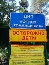 Продажа дачи, Токсово, Всеволожский район, Токсово пос.