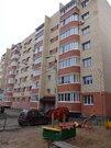 Продам 2-к квартиру, Ярославль г, Республиканская улица 51к3