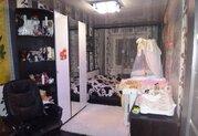 Продажа квартир в Боровске