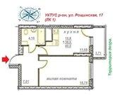 Продам 1-.к.кв-ру 40кв.м.ул.Рощинская 17., Купить квартиру в Екатеринбурге по недорогой цене, ID объекта - 321659309 - Фото 16