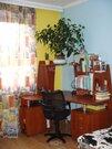Квартира в Отрадном - Фото 1