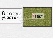 Продажа участка, Волгоград, Поселок Горный