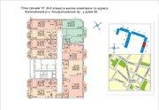 3 189 210 Руб., Продам студию. Кондратьевский пр-кт, д.58 к.2-1, Купить квартиру в Санкт-Петербурге по недорогой цене, ID объекта - 317898537 - Фото 2