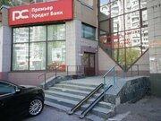 Продажа псн, м. Бауманская, Москва - Фото 2