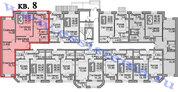 Продажа 3-комн. квартира в Королеве, 82,8 м2 - Фото 4