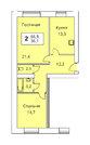 Продажа квартиры, Тюмень, Линейная, Купить квартиру в Тюмени по недорогой цене, ID объекта - 308201371 - Фото 1