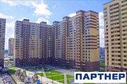 Продажа квартиры, Тюмень, Ул. Тимофея Чаркова