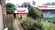 Дом 73 м2. Пермский край.село Шерья, улица Некрасова, 20 - Фото 4