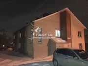Продажа квартиры, Ижевск, Ул. Парковая