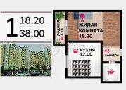 Продажа квартир ул. Электролесовская