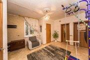 Продам 3-к квартиру, Иркутск город, улица Боткина 8б