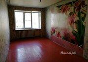 Купить квартиру ул. Ленина, д.95