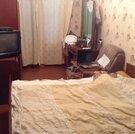 Продажа 3-комнатной квартиры, улица Большая Горная 291/309
