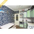 Продается 4-х комнатная квартира Шеронова 7, Купить квартиру в Хабаровске по недорогой цене, ID объекта - 321135386 - Фото 3