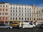 Продажа квартиры, Купить квартиру Рига, Латвия по недорогой цене, ID объекта - 313139612 - Фото 1