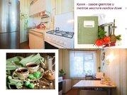 Продажа 1комн.кв. по ул. Восточно-Казахстанская,14