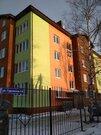 Трехкомнатные квартиры в пригороде