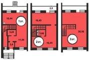 Продажа квартиры, Тюмень, Северная 3-я, Купить квартиру в Тюмени по недорогой цене, ID объекта - 314973728 - Фото 1