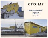 Продажа производственных помещений в Республике Татарстане