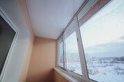3 комнатная Квартира, Ярославль. Купить квартиру в Заволжском районе - Фото 3