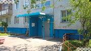 Продам 3-х комнатную квартиру на Комкова