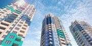 Купить квартиру в Сочи ЖК «Три Капитана» - Фото 2