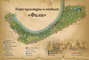 Филевский парк, Купить квартиру в Москве по недорогой цене, ID объекта - 317748626 - Фото 7