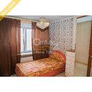 Продам 3-х ком квартиру дос-72, Купить квартиру в Хабаровске по недорогой цене, ID объекта - 322866326 - Фото 5