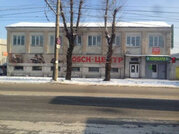 Продажа торгового помещения, Иркутск, Иркутск