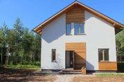 Продаётся отличный дом в д. Большое Петровское . - Фото 2