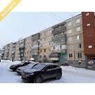 Продажа квартир в Добрянке