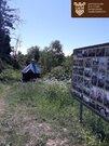 Продажа участка, Горки, Истринский район, Деревня Горки