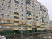 Продажа квартиры, Калуга, Сиреневый бульвар - Фото 1
