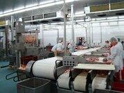Завод по производству мясной продукции
