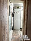 4 к. квартира г. Дмитров, м-н. Аверьянова д. 9 - Фото 3