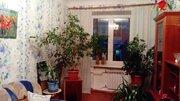 Продам 3-к квартиру, Иркутск город, улица Карла Маркса 30
