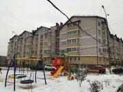 Просторная квартира с ремонтом 100 метров в Королёве - Фото 2