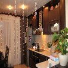 Продается 3- ком. квартира с очень хорошей планировкой в Домодедово - Фото 1