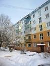 Продажа квартиры, Ногинск, Ногинский район, Ул. Энергетиков