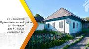 Продается дом. , Новокузнецк город, Литовская улица 14