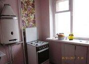 Продажа квартиры, Белгород, Ул. Некрасова - Фото 2