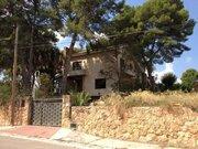 Продажа дома, Валенсия, Валенсия, Продажа домов и коттеджей Валенсия, Испания, ID объекта - 501791087 - Фото 2