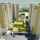 Успей купить!, Купить квартиру в Краснодаре по недорогой цене, ID объекта - 317157560 - Фото 2
