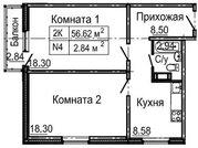 Продажа квартир ул. Мончегорская, д.6стр