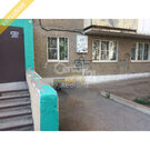 Продажа 1-комнатной квартиры на ул. Авроры 5/6, Купить квартиру в Уфе по недорогой цене, ID объекта - 321197911 - Фото 5