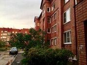 Продажа квартир Лесной пер.