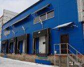 Складской комплекс класса В+,3000 кв.м, в стоимость всё вкл.